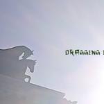 Dragging in the Sun (LP) - uso-privato